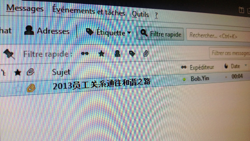 spam chinois